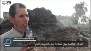مصر العربية | اهالى قرية
