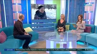 Доктор Фил | Метеозависимость | Программа Хорошее Утро на канале Санкт-Петербург