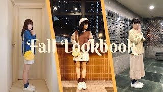 ♥ 160cm女生的秋冬穿搭分享 ❄️  淘寶衣服開箱  |AntoniaHAUL✨