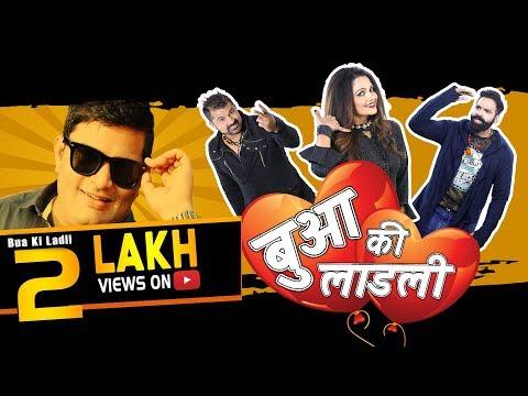 Bua Ki Ladli I Raju Punjabi I Sushila Thakar I Yusuf Khan (Khatu) I Ritu Sharma I Suni Dahiya