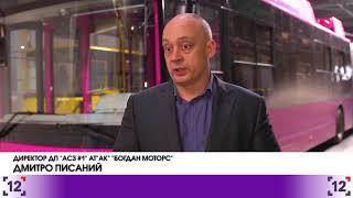 Луцький автозавод Богдан не співпрацює з Росією