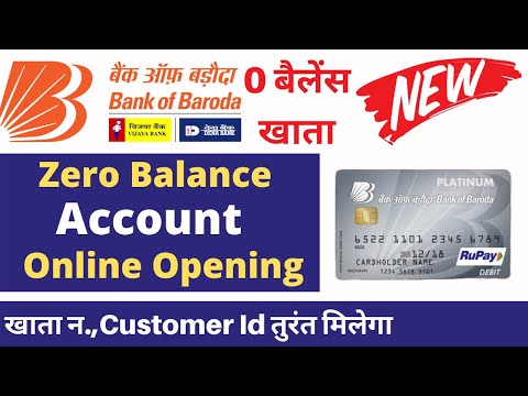 How to DBT Link with Mobile SE bank of Baroda from YouTube · Duration:  1 minutes 24 seconds
