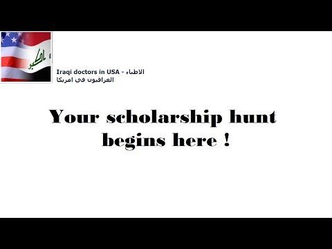 Scholarship Overview - Crash Course - زمالات دراسية للاطباء العراقيين  -  ملخص !