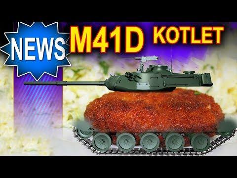 Nowość - M41D