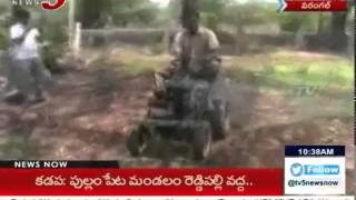Nano Tractor Invented by Mechanic - Warangal : TV5 News