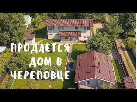 Купить дом в Череповце. Продажа дома 180кв.м. в Костяевке.