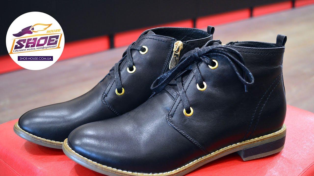Женская кожаная обувь на шерсти купить в Украине обувь Мадар - YouTube