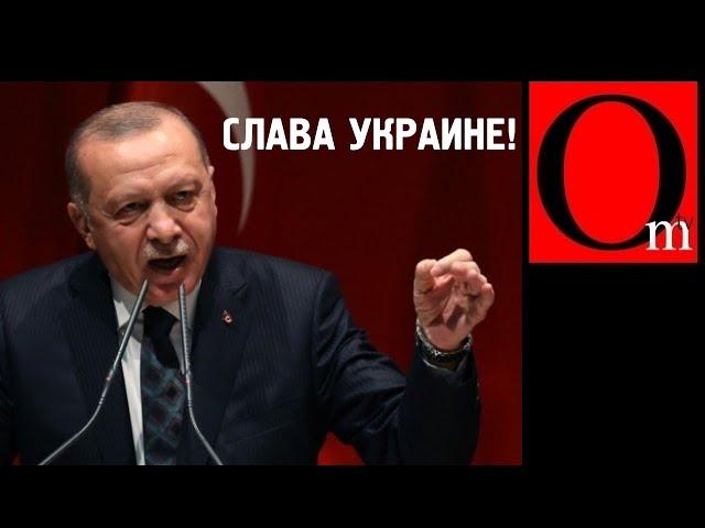 """""""Слава Украине!"""" Эрдоган снова выставил Путина идиотом"""