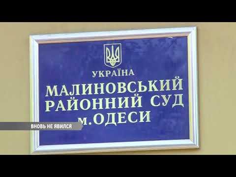 DumskayaTV: Не явился в суд в третий раз подряд.