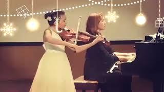 Elif Eroğlu's New Year Performans at Cukurova University 2019 (Teaser)