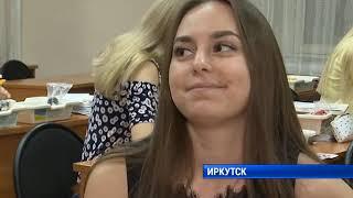 100 лет ИГУ: Пединститут