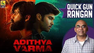 Adithya Varma Tamil Movie Review By Baradwaj Rangan | Quick Gun Rangan