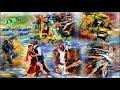 අද නෑසෙන වේග රිද්ම සිංහල ගී / Super Sinhala Fast Hits / Old Sinhala Songs Mp3
