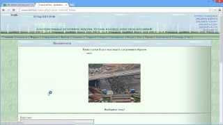 видео www.skif.biz