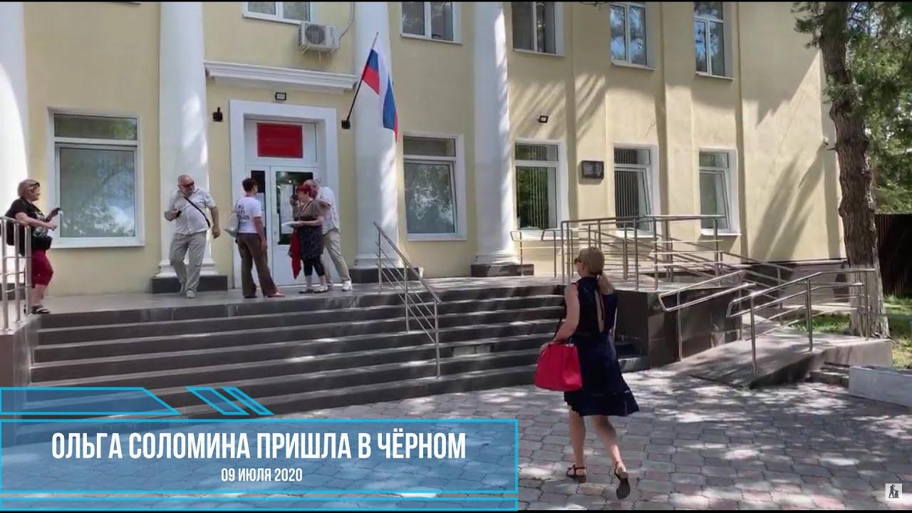Ольга Соломина пришла во время в чёрном (9 июля 2020)