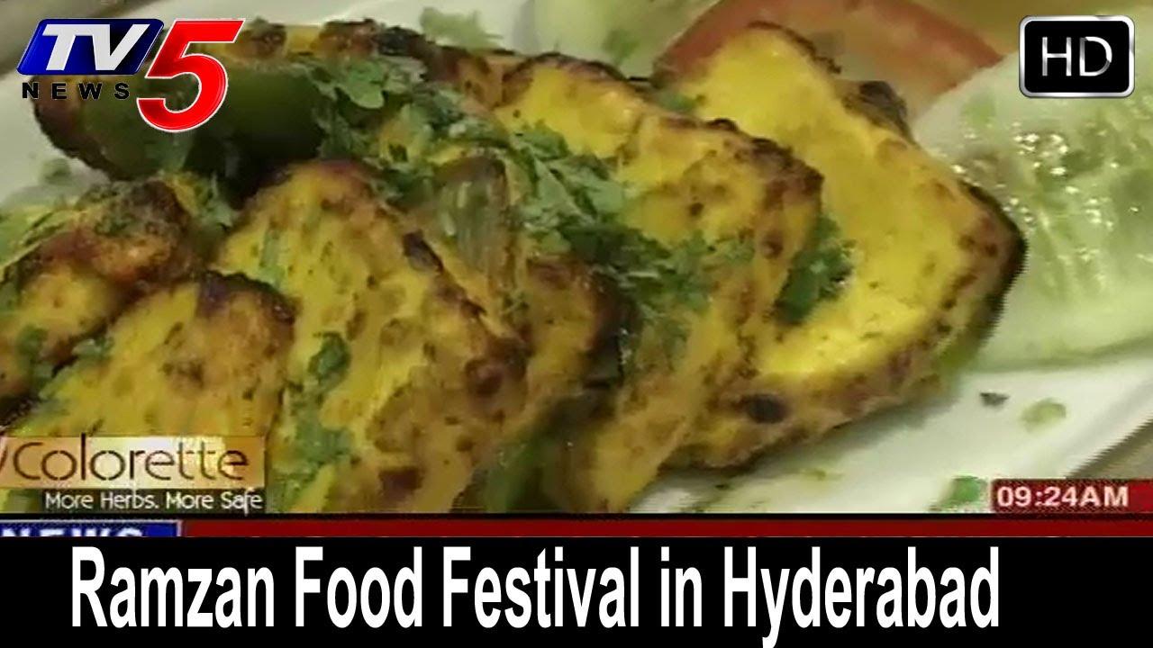 Ramzan food festival in hyderabad tv5 youtube ramzan food festival in hyderabad tv5 forumfinder Gallery