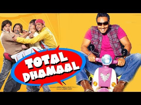 15 Interesting Facts : Total Dhamaal (2018) | Ajay Devgn |Madhuri Dixit |Anil Kapoor