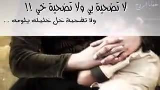 قصه ام تحاول إنقاذ ابنها ؟!!