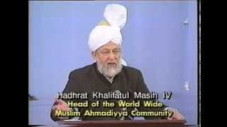 Urdu Khutba Juma on November 10, 1995 by Hazrat Mirza Tahir Ahmad