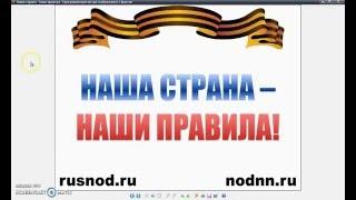 20 - Как создать простой плакат в Power Point. НОД в Нижнем Новгороде
