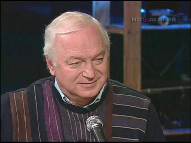 """Сергей Никитин в """"Споёмте, друзья"""""""