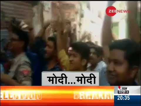 Deshhit: Slogan of Modi Zindabad raised in Priyanka Vadra's roadshow in Bijnor