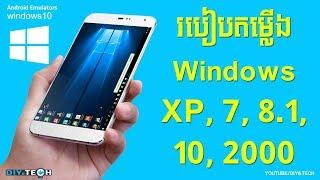 видео Скачать FaceApp на компьютер Windows 7, 8, 10 бесплатно