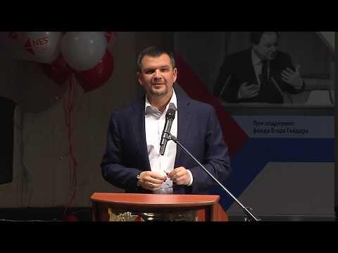 Лекция вице-премьера Максима