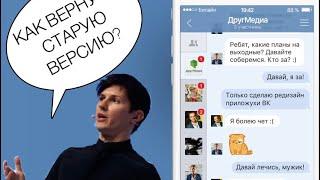 видео Вконтакте для Андроид скачать бесплатно Вконтакте