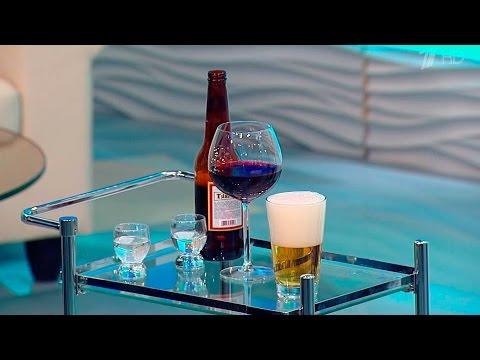 Здоровье. Чем опасен ежедневный прием небольших доз алкоголя? (20.11.2016)