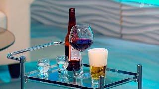 видео Алкоголь и здоровье. О вреде алкоголя