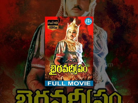 Bhairava Dweepam Full Movie