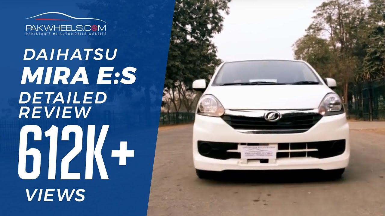 Daihatsu Mira Es Detailed Review Price Specs Features Pakwheels Youtube