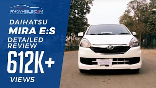 Daihatsu Mira ES Detailed Review: Price, Specs & Features | PakWheels