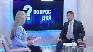 ВОПРОС ДНЯ (Аяс Доможаков, 30 марта 2020)