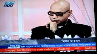 ETV bondhu amader  Adda with  Milon mahmood and Kathoriya