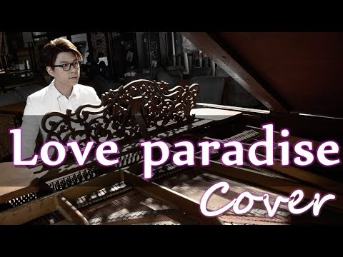 Love paradise ( 陳慧琳 Kelly Chen ) 鋼琴 Jason Piano Cover