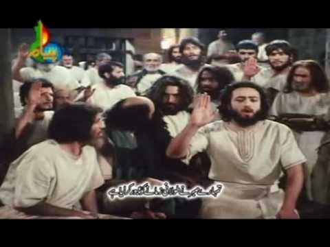 payamber yousuf tittle song.mp4