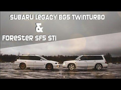 Subaru Legacy BG5 TwinTurbo и Forester SF5 STI - одного поля ягоды.