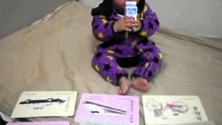 乗り物カードと のむヨーグルトと プーさんが 大好きな1歳4ヶ月の息子で...