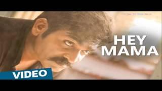 hey mama karaoke lyric video | sing along | sethupathi (2016)