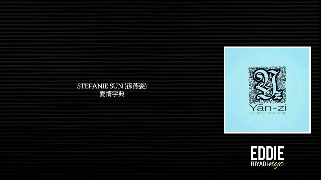 STEFANIE SUN (孫燕姿) - 愛情字典
