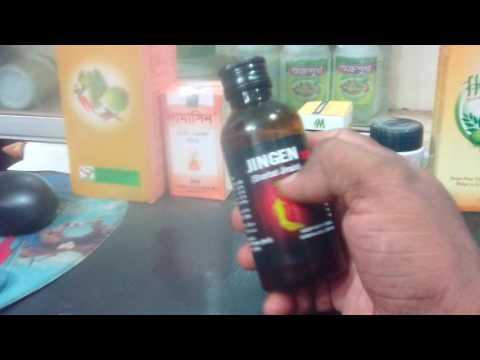 ginseng one time syrup  আসলে স্থায়ী সেক্সুয়েল treatment এর ঔষধ