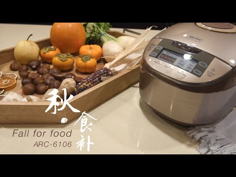 Recipe | 6 One-Pot Meals With Aroma Rice Cooker | 秋天食补