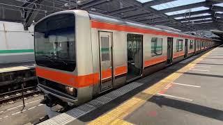武蔵野線E231系0番台MU16編成、新小平駅発車。