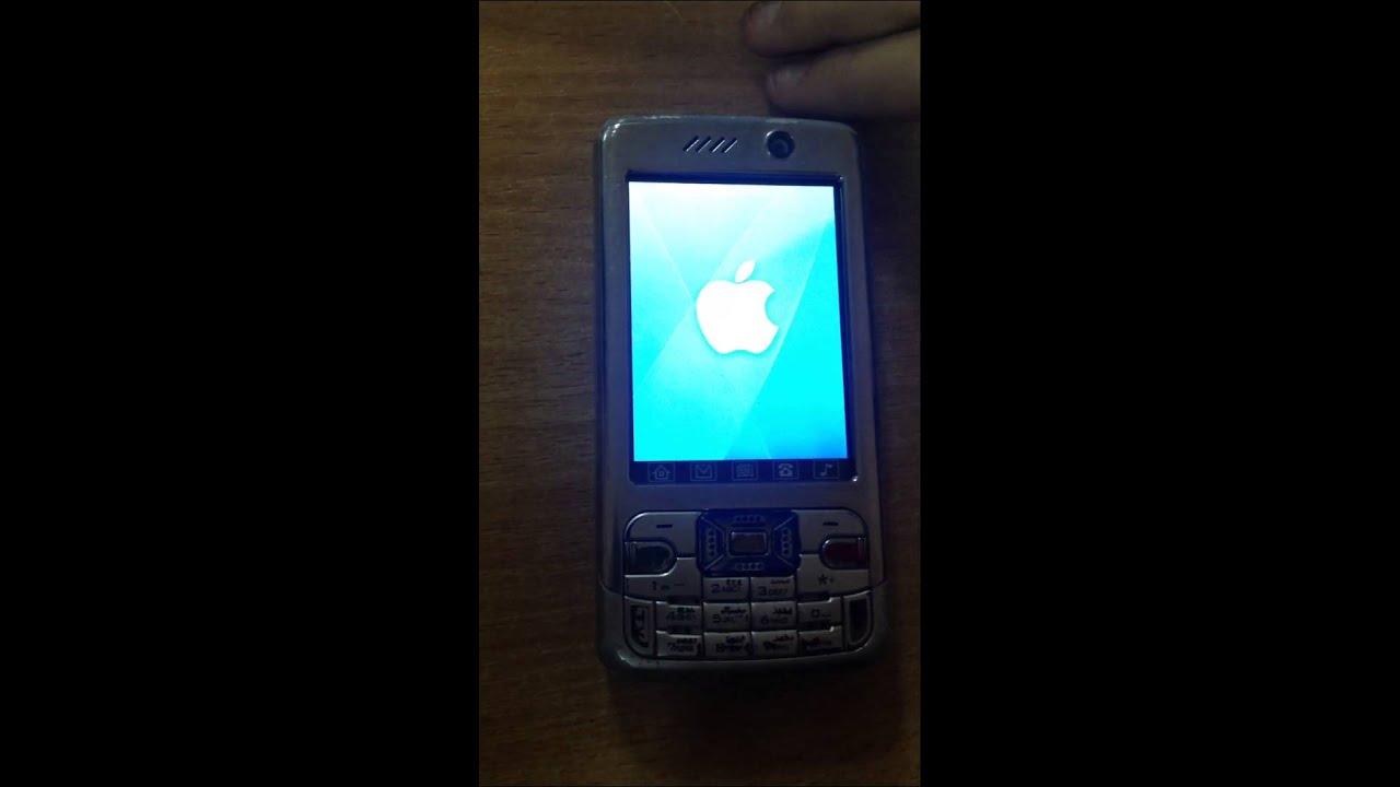 Free Iphone S