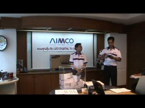 AIMCO จับแจก Samsung