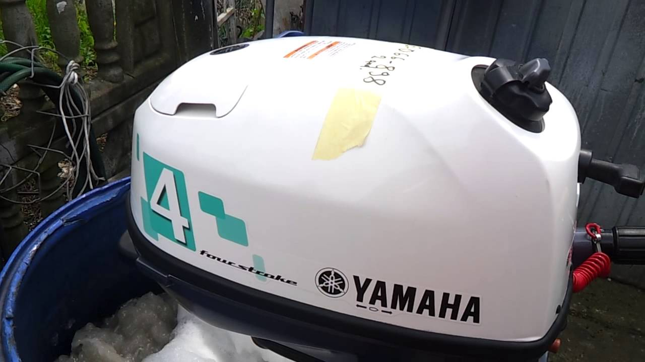 Changing Gear Oil Yamaha Ooutbaord