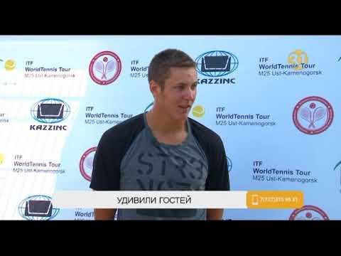 В Усть-Каменогорске проходит теннисный турнир ITF World Tennis Tour M25 Ust-Kamenogorsk
