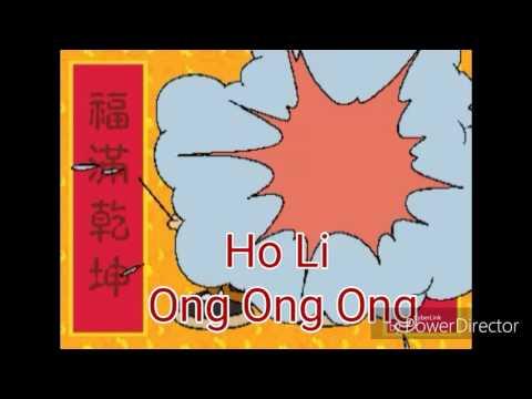 兴旺发 新年歌 Karaoke Chinese New Year Song